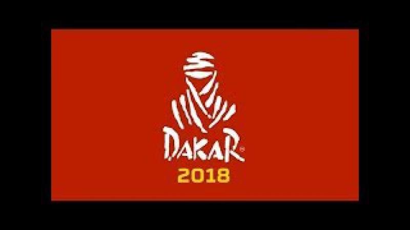 «Дакар» - 2018. Обзор финишного четырнадцатого этапа и подведение итогов гонки
