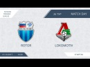 AFL17. Russia. Premier League. Day 27. Rotor 3:1 Lokomotiv.