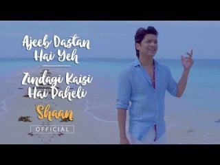 Shaan Official | Ajeeb Dastan Hai Yeh - Zindagi Kaisi Hai Paheli Mashup | Return To Romance