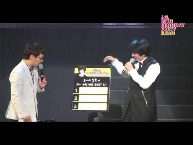 이준기 Lee Joongi.29th BIRTHDAY Party 04.별별랭킹 (fan cam by ILZAN)