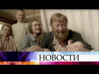 НаПервом канале премьера— многосерийный фильм «Отчий берег».
