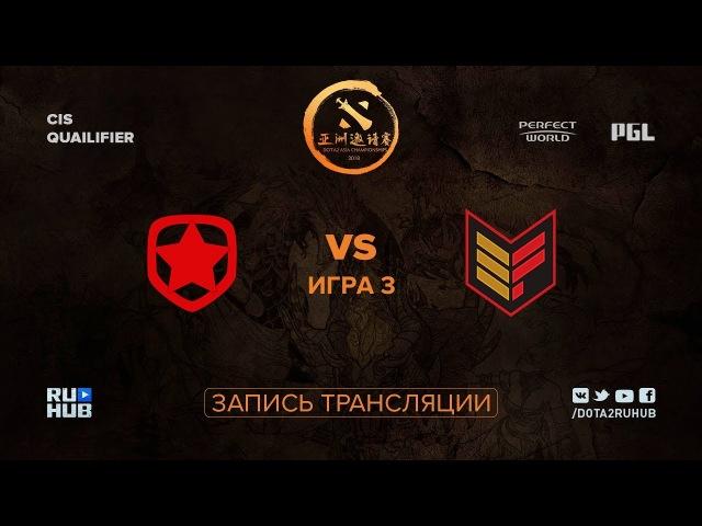 Gambit vs Effect, DAC CIS Qualifier, game 3 [Adekvat, Inmate]
