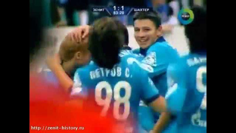 Кубок Содружества-2011. Шахтер Солигорск 1-1 Зенит