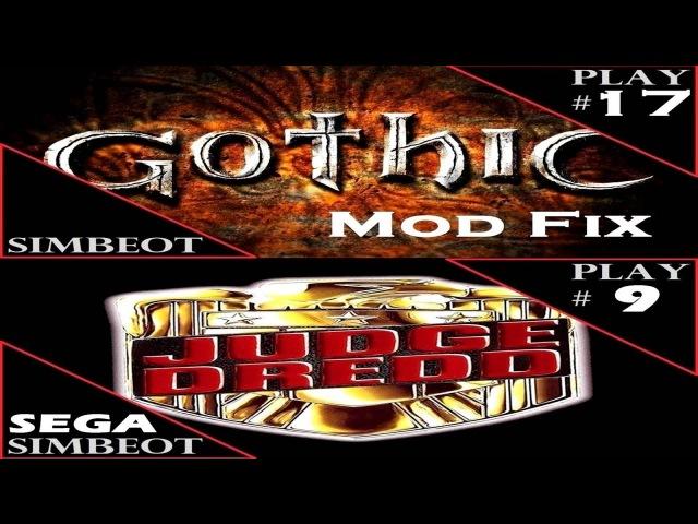 2 в 1 Прохождение Gothic 1 ГОТИКА 1 Mod Fix 17 нарезка SEGA Judge Dredd The Movie 9 смотреть онлайн без регистрации