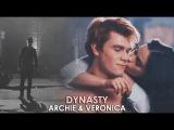 Archie &amp Veronica  Dynasty