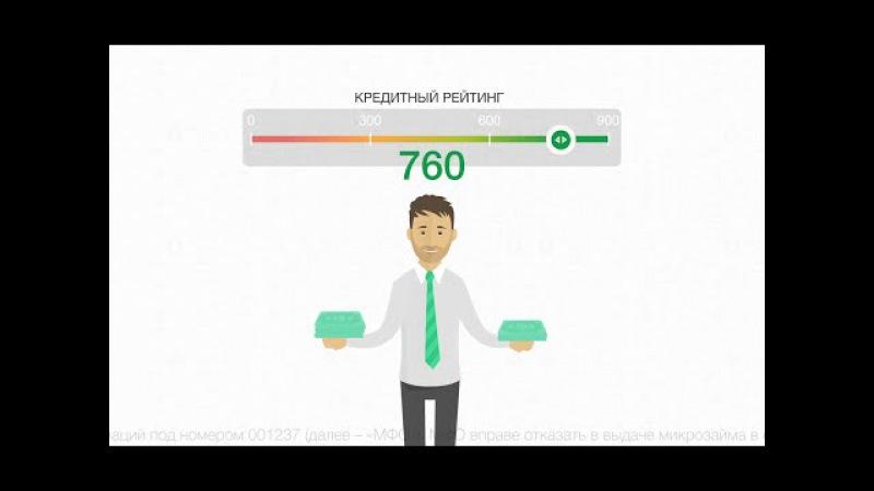 PLATIZA - срочные онлайн займы от 1 000 до 30 000 руб.