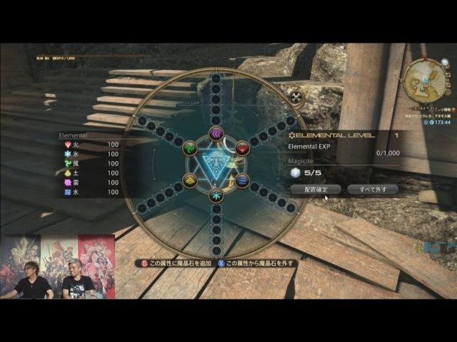 Final Fantasy XIV (Live Letter 42) The Forbidden Land, Eureka Anemos