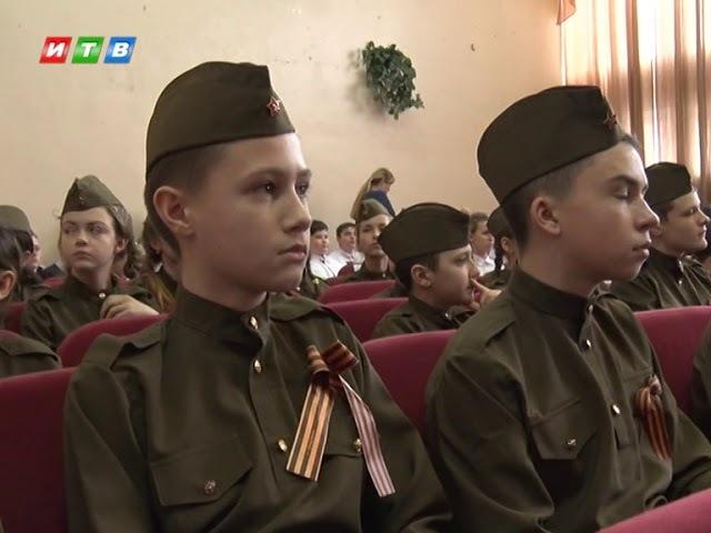 Игорь Лукашев принял участие в патриотическом уроке