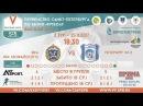 ВКА им. Можайского — Петербург 04-2 Полный матч