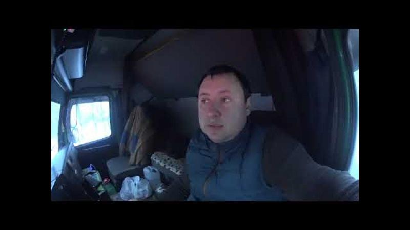 Дальнобой по России 44 Рейс на Самару и обратно