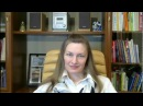 Отзыв женского психолого Александры Лепиной о личной консультации у Виктории С