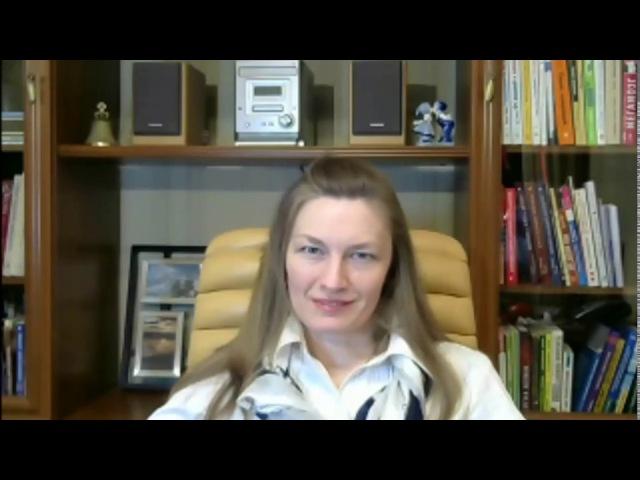 Отзыв женского психолого Александры Лепиной о личной консультации у Виктории С ...