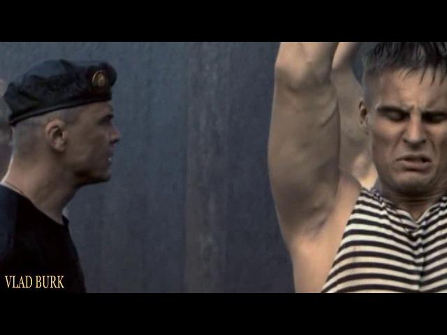Прекрасное Далеко ( Ты попал в Спецназ ) Remix HD