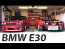 1991 BMW E30 318is Restoration