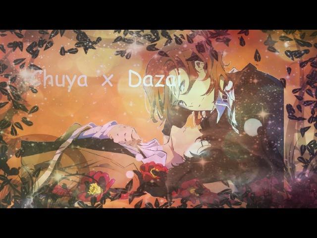 Bungo Story bogs || Dazai x Chuya || Где была наша любовь ...