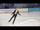 Первенство России среди юниоров 2018 Юнoши ПП 15 Андрей МОЗАЛЁВ СПБ