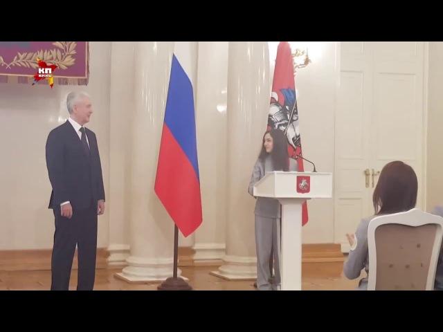 Собянин вручил подарки московским спортсменам олимпийцам