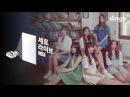여자친구 GFRIEND - 여름비 [세로라이브] Live