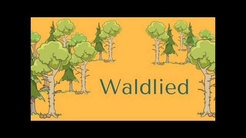 WALDLIED (Krippe)
