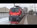 Электровоз ЭП20-030 со скорым поездом проезжает платформу Фрезер
