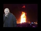 В Южно-Сахалинске сожгли 25-метровую ёлку. Красную площадь закрыли.