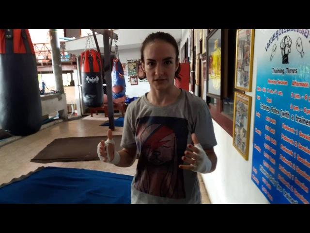 Sylvie's Tips - Improve Your Muay Thai Elbows Using the Wall