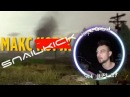 SNAILKICK 18 Макс Корж Пьяный дождь COVER VERSION