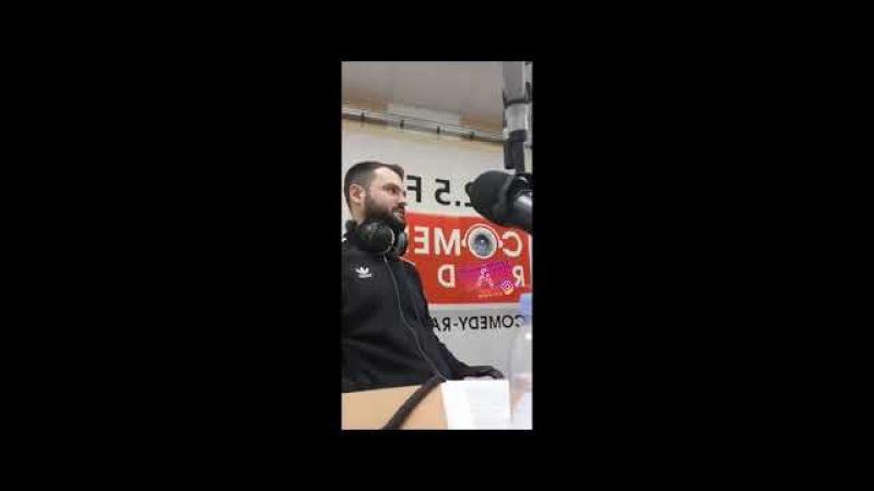 Андрей Скороход о новом сезоне камеди клаб, образовани, не хочет работать.