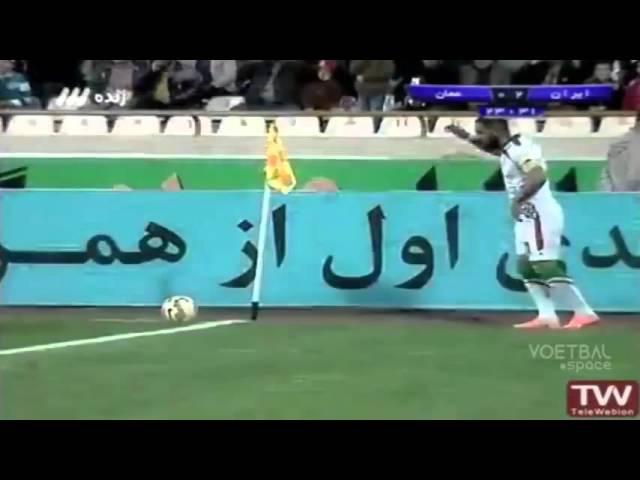 Iran 2 - 0 Oman - Eliminatorias al Mundial Rusia2018
