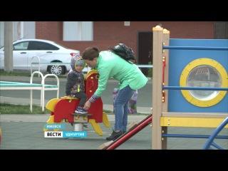 В Ижевске новой детской поликлиники на улице Берша пока не будет
