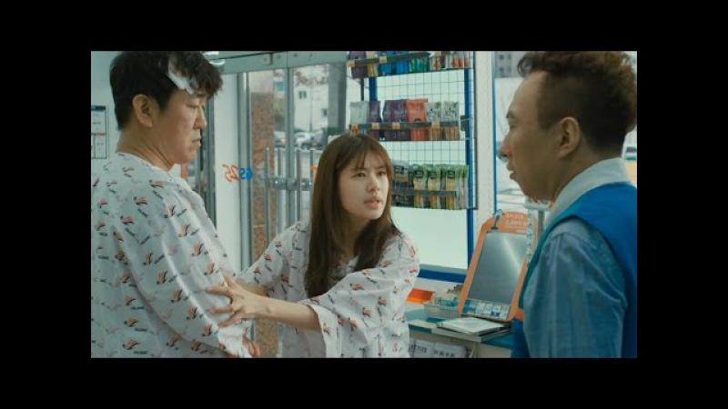 아빠는 딸 (Daddy You, Daughter Me, 2017) 예고편 (Trailer)