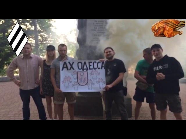 Активісти вшанували одеський колорадський шашлик