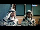 Вести.Ru: Салют-7. История одного подвига. Документальный фильм