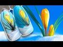 💅🌷 КРОКУС ПОДСНЕЖНИКИ 🌷💅 ВЕСЕННИЙ МАНИКЮР С ДИЗАЙНОМ ЦВЕТЫ НА НОГТЯХ К 8 МАРТА LACOMCHIR