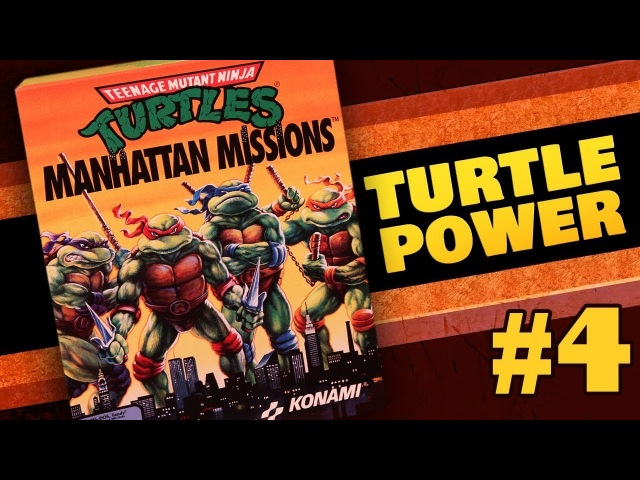 Turtle Power (выпуск 4)