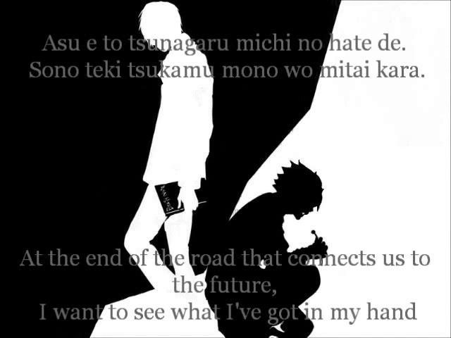 アルミナ Alumina - ナイトメア Nightmare - Death Note Ending