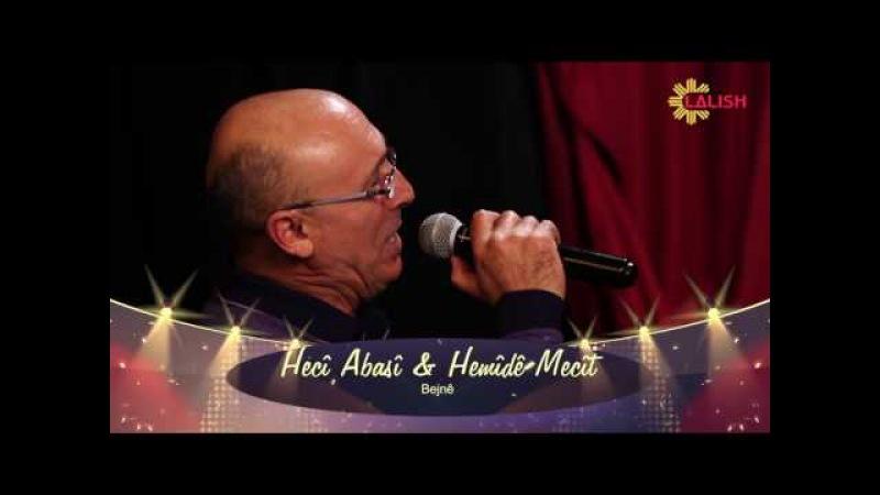 Lalish TV - Evarya Hunere - Haji Abasi - Hemide Mejit - Bejne - Езидская музыка