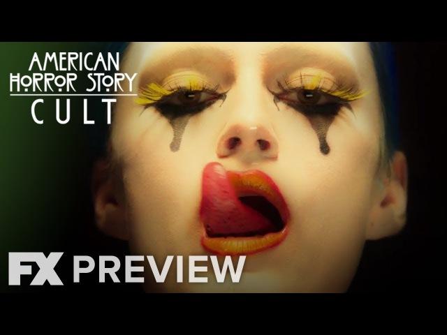 Американская история ужасов: «Культ» | American Horror Story: Cult | Тизер 26