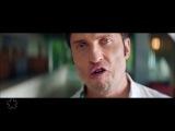 Артур Пирожков - Либо любовь (короткая версия)