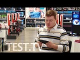 TEST.TV Роутеры TP-LINK TL-WR740N, D-Link DIR-300 и ZyXEL Keenetic Lite