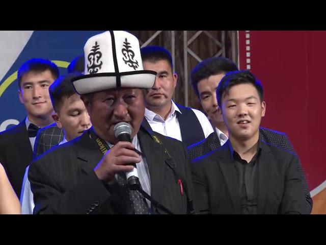 ТАМАШОУ ФИНАЛ 9 СЕЗОН ОЮН ТОЛУГУ МЕНЕН КАНАЛГА ЖАЗЫЛ YouTube