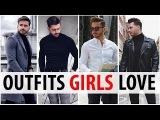 4 Outfits Men Wear That Women Love What Girls Want Guys To Wear Alex Costa &amp Jake Daniels