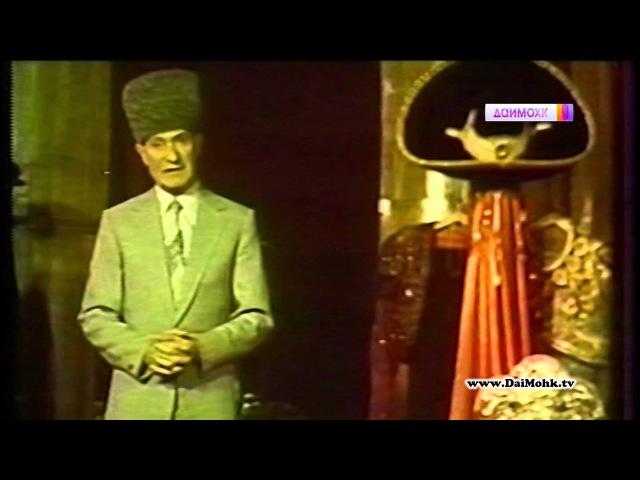 Специальный репортаж - 90 лет со дня рождения М. Эсамбаева