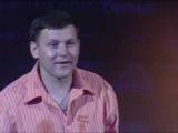 Юрий Белоусов - Привет, Юрий Гагарин!