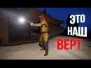 RUST Отобрали ресурсы у соседей Сбили вертолёт после вайпа