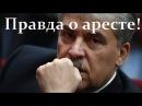 CPΟЧHΟ! Павел Грудинин ΡACCKA3AΛ о своём AΡECТE — 12.03.2018