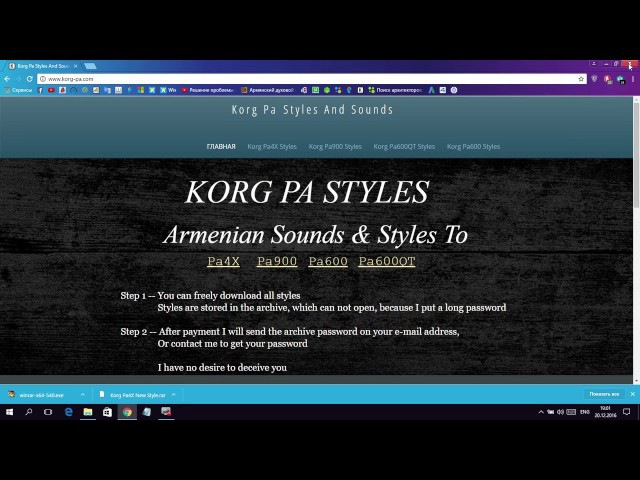 Instructions on how to download the Korg Pa styles for windows