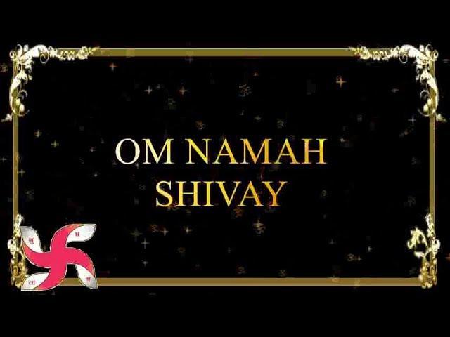 OM NAMAH SHIVAY SHIV DHUN BY MANJEERA GANGULY OM NAMAH SHIVAYA MANTRA CHANTING SHIV DHUNI смотреть онлайн без регистрации