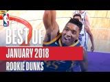 Best NBA Rookie Dunks | January 2018 #NBANews #NBA