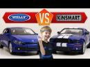 Машинки KINSMART против WELLY - RED CAT VERSUS BATTLE 2